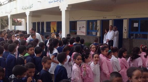 وزارة التربية الوطنية تكشف عن لائحة العطل المدرسية برسم سنة 2018ـ 2019